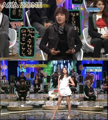 strong heart yonghwa talk about seohyun dating jpg 450x496