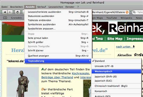 Download internet explorer 8. 0 xp filehippo. Com.